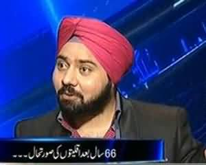 Kal Tak - 14th August 2013 (Pakistan ki 67th Youm-e-Azaadi.. Aur Mulk Ke Halaat)