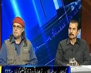 Kal Tak - 17th July 2013 (Bharat Nay Parliament aur Mumbai Hamlay Khud Karwaye)