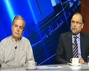 Kal Tak - 19th August 2013 (Miyan Nawaz Sharif Ka Awaam Sey Pehla Khitab)