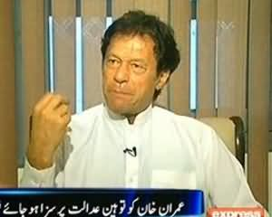 Kal Tak - 1st August 2013 (Imran Khan's Exclusive Interview, Discussion on the Contempt Of Court)