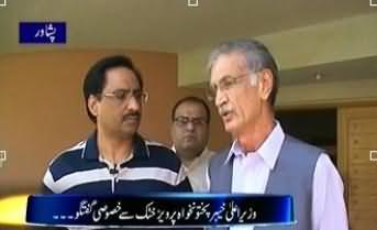 Kal Tak - 20th June 2013 (Exclusive Interview of Chief Minister Pervaiz Khatak)
