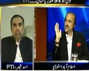Kal Tak - 24th July 2013 (Kaun Hoga Agla Sadar-e-Pakistan? )