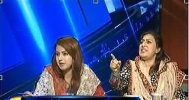 Kal Tak - 24th June 2013 (Kya Sirf Pervaiz Musharaf kay Khilaaf karwaye hogi?)