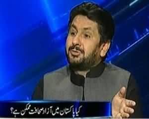 Kal Tak - 25th July 2013 (Kya Pakistan Mei Azaad Sahafat Mumkin Hai?)