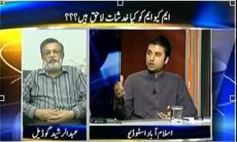 Kal Tak - 2nd July 2013 (Sindh mei Baldiyati Nizaam.. MQM and PPPP mei Doriyah)