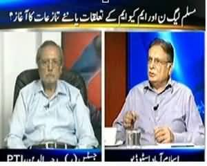 Kal Tak - 30th July 2013 (Mamnoon Hussain Bhari Mandate say Saddar Muntakhib)