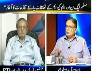 Kal Tak - 30th July 2013 (Mamnoon Hussain Bhari Mandate say Saddar Muntakhib)