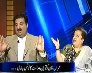 Kal Tak - 31st July 2013 (Kya Imran Khan nay Waqaye Adliya ki Touheen Ki Hai?)