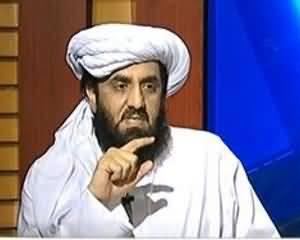 Kal Tak - 5th August 2013 (Imran Khan Taking Maulana Fazal-ur-Rehman to Court)