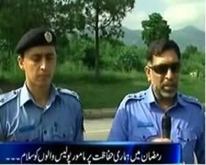 Kal Tak - 7th August 2013 (Ramzan Mein Hamari Hifazat per Mamoor Police Walon Ko Salam)