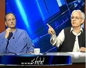 Kal Tak - 8th August 2013 (Kya Riyasat Nakaam Horai Hai?)