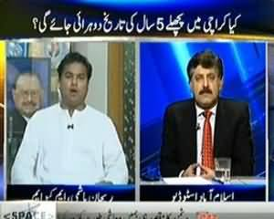 Kal Tak - 8th July 2013 (Dehshatgardi kay Khilaaf Mazboot Policy.. Magar Kab?)