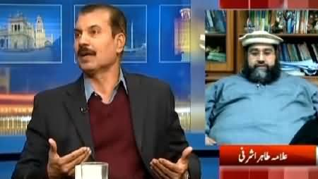 Kal Tak (Aam Aadmi Party Ne Modi Ka Safaya Kar Diya) – 12th February 2015