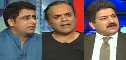 Kal Tak (Accountability, Coronavirus, Politics) - 27th May 2020