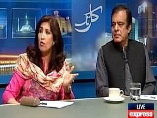 Kal Tak (After Zulfiqar Mirza Now Rao Anwar's Press Conference) – 30th April 2015