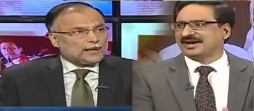 Kal Tak (Ahsan Iqbal Exclusive Interview) - 26th December 2017
