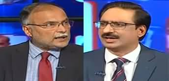 Kal Tak (Ahsan Iqbal Exclusive Interview) - 2nd March 2020