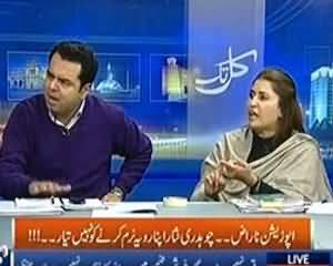 Kal Tak (Aik Lafaz Tamashey Ne Opposition Ko United Kar Diya) - 19th December 2013