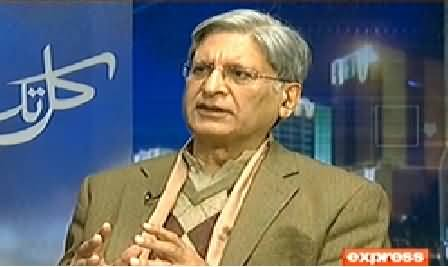 Kal Tak (Aitaz Ahsan Exclusive Interview with Javed Chaudhry) - 28th January 2015