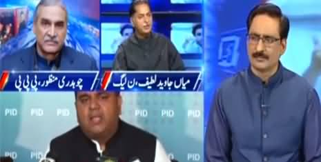 Kal Tak (AJK Election, Power Crisis, Other Issues) - 12th July 2021