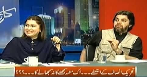 Kal Tak (Allegations of Shah Mehmood Qureshi on Govt) – 29th October 2014
