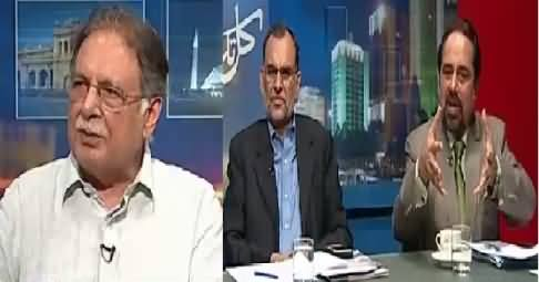 Kal Tak (Altaf Hussain And MQM in Trouble) – 3rd August 2015