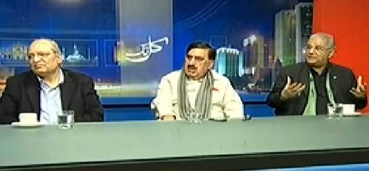 Kal Tak (Altaf Hussain Invites Army to Impose Martial Law) - 24th December 2014