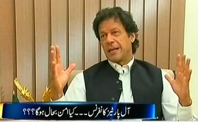 Kal Tak (An Exclusive Interview with Chairman PTI Imran Khan with Javed Chaudhary) – 12th September 2013