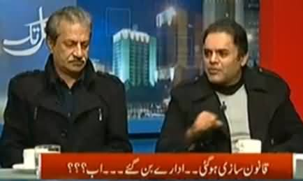 Kal Tak (APC and Imran Khan's Decision to End Sit-in) - 17th December 2014
