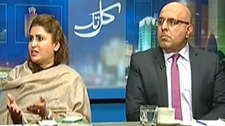 Kal Tak (Are We Really United Against Terrorism?) - 6th January 2015