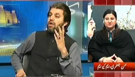 Kal Tak (Arsalan Iftikhar Going to Files Petition Against Imran Khan) - 7th July 2014