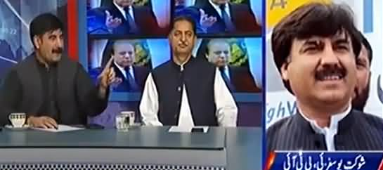 Kal Tak (Asif Zardari in Peshwar, Panama Case JIT) - 16th May 2017