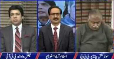 Kal Tak (Asif Zardari Ka Elan) - 27 March 2017