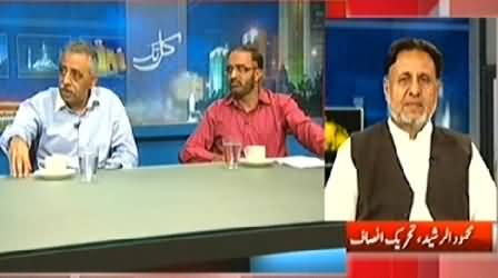 Kal Tak (Azadi March and Revolution, What is Happening) – 7th August 2014