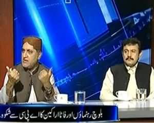 Kal Tak (Baloch Leaders Aur FATA Arakeen Ka APC Se Shikwa) - 10th September 2013