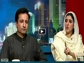 Kal Tak (BBC Report Against MQM, What Govt is Planning?) - 25th June 2015
