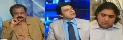 Kal Tak (Bilawal's Challenge To PM Imran Khan) - 13th July 2020