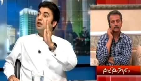 Kal Tak (Can PTI Defeat MQM In NA-246) – 9th April 2015