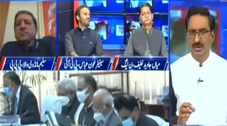 Kal Tak (Cases Against Jahangir Tareen's Family) - 31st March 2021 |