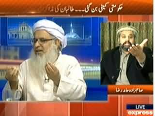 Kal Tak (Changes in the Dialogue Process with Taliban) – 3rd February 2014
