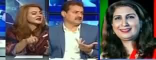 Kal Tak (Chaudhry Shujaat Ka Wazir e Azam Ko Mashwara) - 19th February 2020