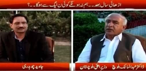 Kal Tak (CM Balochistan Abdul Malik Exclusive Interview) – 12th May 2015