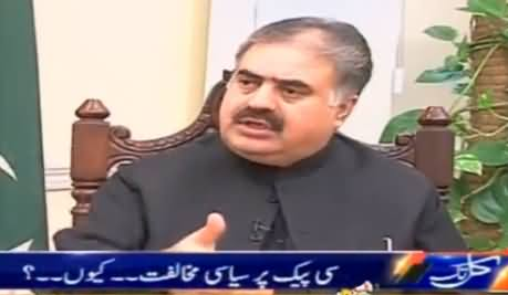 Kal Tak (CM Balochistan Sanaullah Zehri Interview) – 27th October 2016