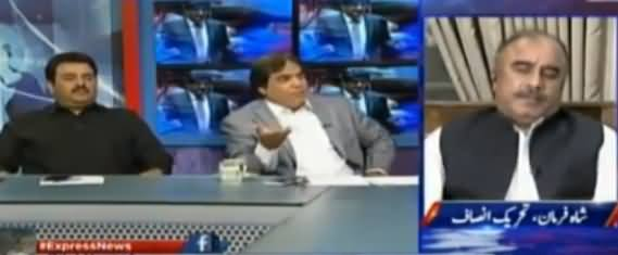 Kal Tak (Dawn Leaks, Karachi Politics & Other Issues) - 1st May 2017