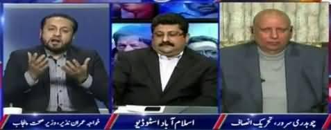 Kal Tak (Dehshatgardi Kab Khatam Hogi?) - 14th February 2017