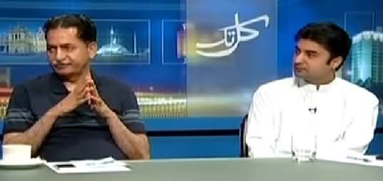 Kal Tak (Democracy Could Not Facilitate The Public) – 22nd June 2015