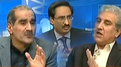 Kal Tak (Dialogue with Taliban: Shah Mehmood Qureshi Vs Khawaja Saad Rafique) – 29th January 2014