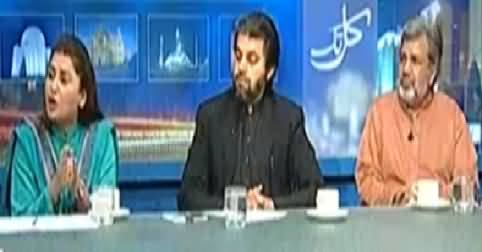 Kal Tak (Did People Vote For Protests and Rallies) - 15th May 2014