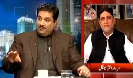 Kal Tak (Differences in Govt on Game Changer Projects) – 24th February 2015