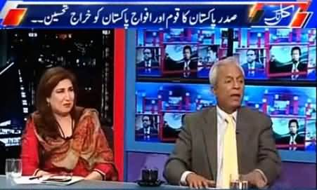 Kal Tak (Discussion on Different Issues) – 31st May 2016